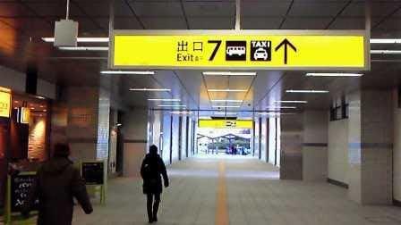 Exit No.7